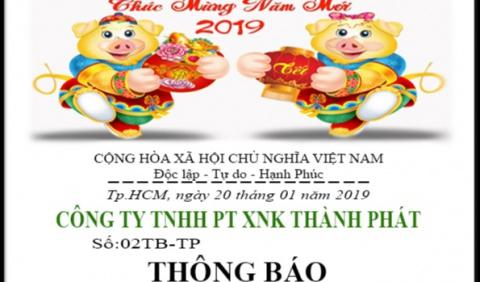 Lịch Nghỉ Tết 2019 Công Ty Thành Phát